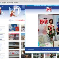 www.oknabnw.ru: Просмотр фотографии в фотоальбоме