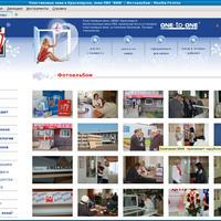 www.oknabnw.ru: Фотоальбом