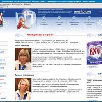 www.oknabnw.ru: Сотрудники