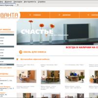 www.avanta-mebel.ru: Фотоальбом набора